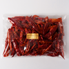 Whole Dried Peperoncino Chillies 100g